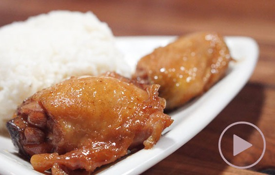 Shoyu Chicken recipe from the kitchen of the Polynesian Cultural Center