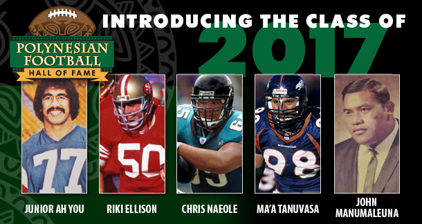 pfhof announces its class of 2017 inductees blog