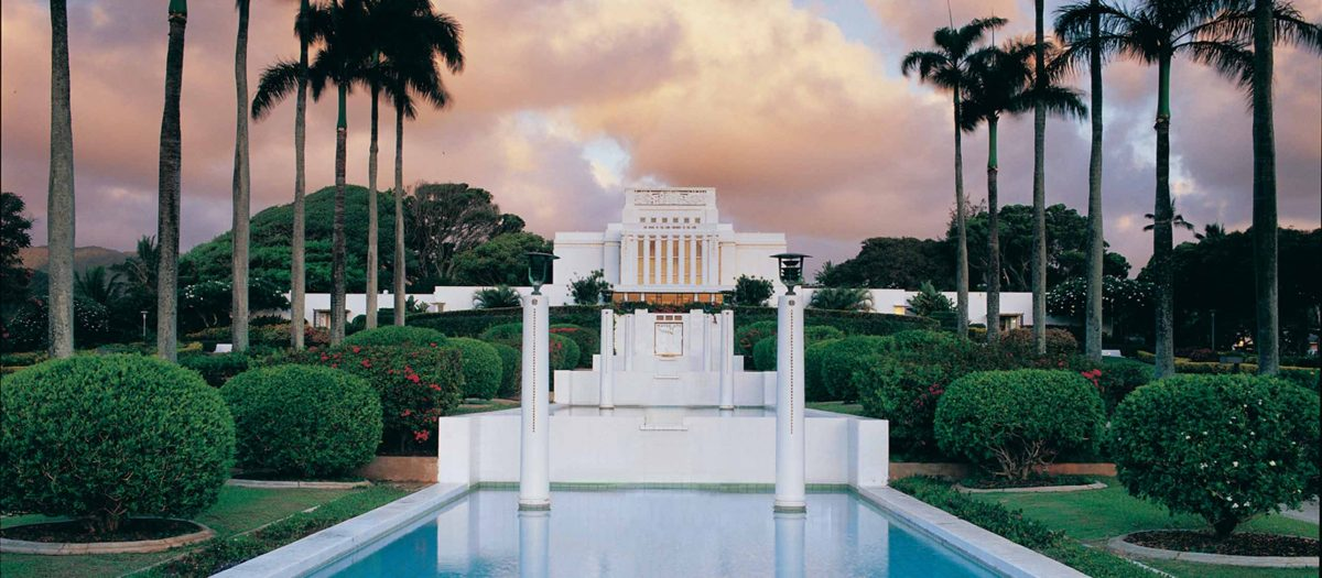 The Laie Hawaii LDS (Mormon) Temple