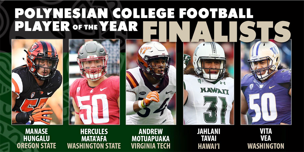 Polynesian Football Hall of Fame 2017 College POY nominees