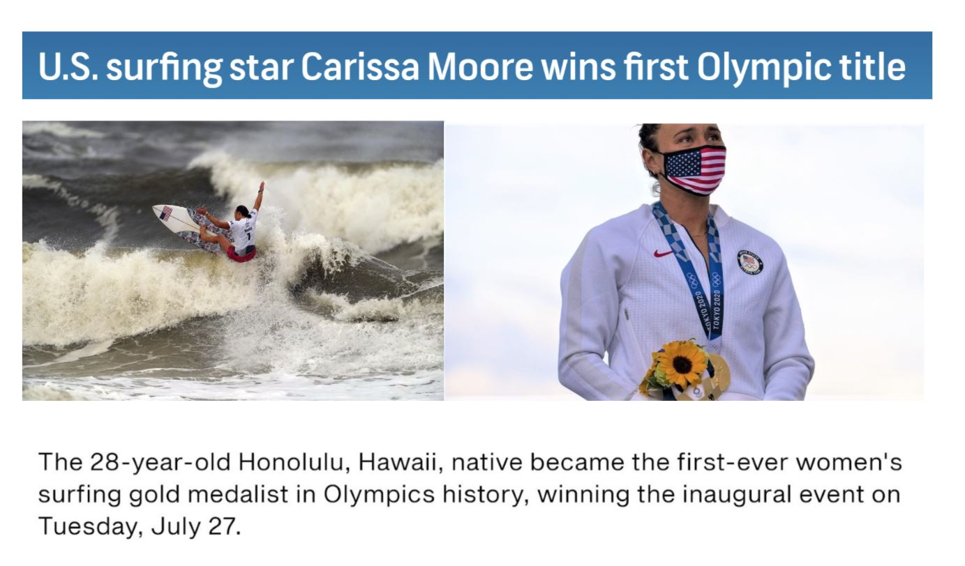 photo collage describing July 27 2021 gold medal win by Carissa Moore in Womens Surfing
