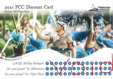 Employee Discount Card