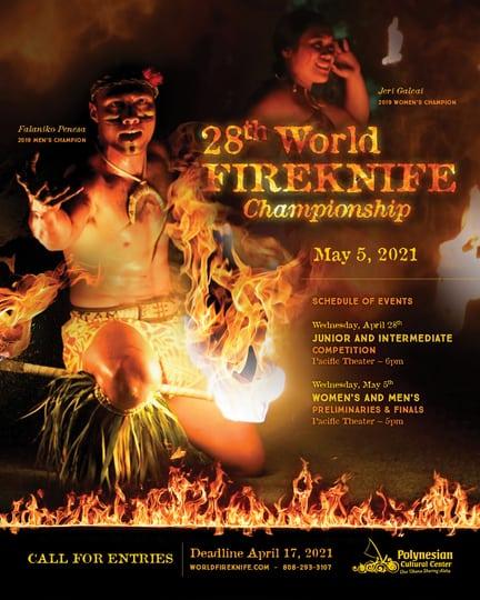 world fireknife call for entries