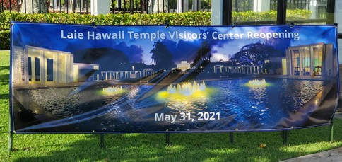 visitors center reopening